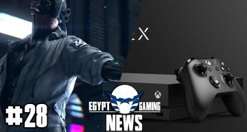 الحلقة 28 من EGN – تفاصيل جديدة عن Cyberpunk 2077 و توقعات اجهزة الجيل القادم