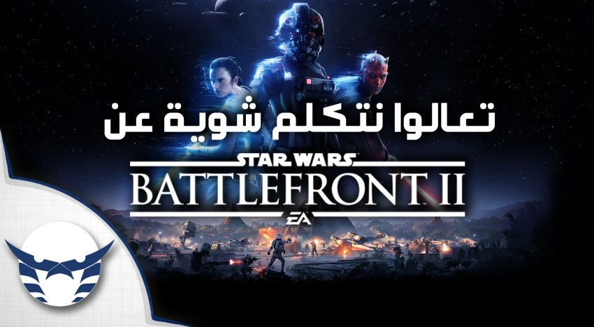 star wars battlefront 2 new gameplay