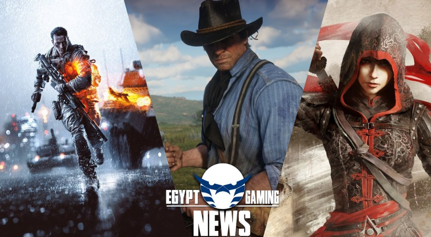 الحلقة 4 من EGN – تأجيل Red Dead Redemption 2 و تأثر Battlefield 5 بـ PUBG و اشاعات Assassin's Creed الجديدة