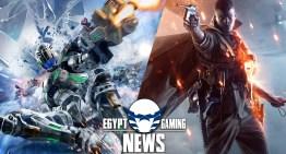 الحلقة 8 من EGN – تسريبات Battlefield 2018 و اشاعة حصرية Vanquish 2 للـ Xbox One