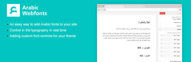 Arabic Webfonts