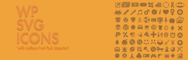 svg vector icon plugin