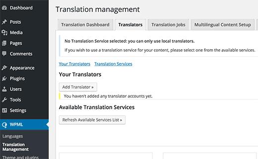 translation manage mod