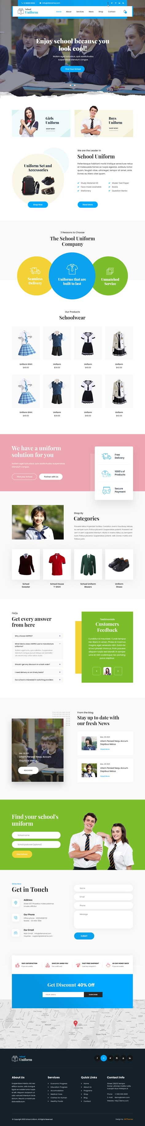 uniform store WordPress theme
