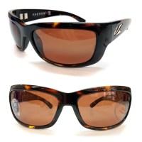 Kaenon Kabin Tortoise C12 sunglasses - SALE
