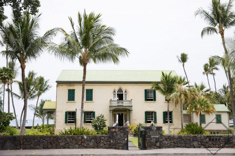 Hulihee historic Big Island wedding venue