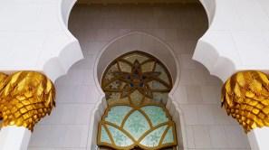 Grand Mosque Artwork #18
