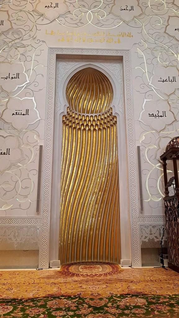 Grand Mosque Qibla