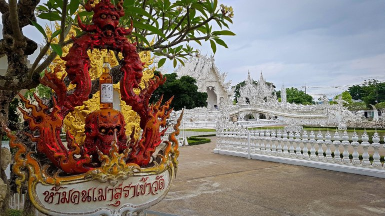 No Drinking at the White Temple
