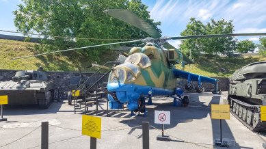 Museum of the History of Ukraine in WWII #1
