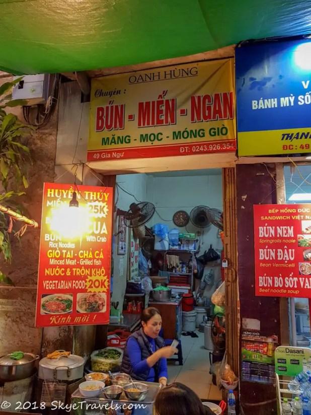 Bún Riêu Cuan Restaurant in Hanoi