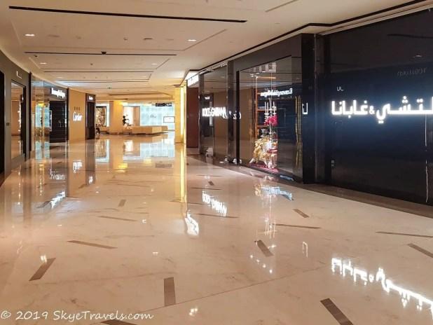 Empty Mall in Abu Dhabi