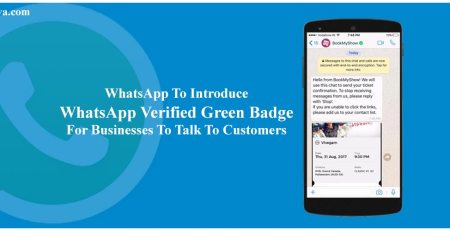 WhatsApp To Introduce WhatsApp Verified Green Badge For Businesses To Talk To Customers