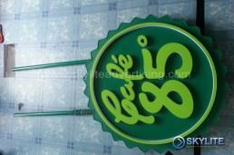 Cafe_85_Logo_Signage_00008