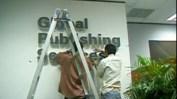 global_publishing
