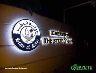 Brass Sign Maker Philippines