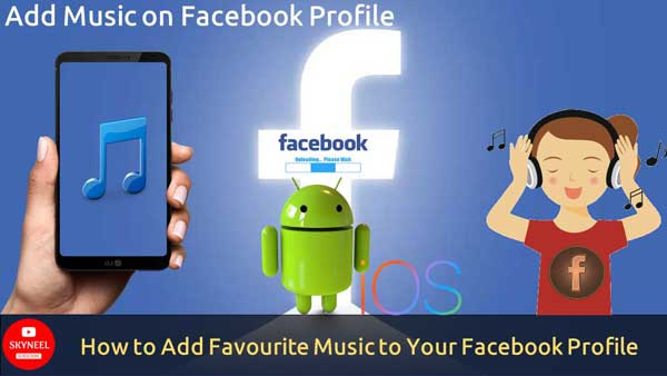 How to add favorite music to your Facebook profile