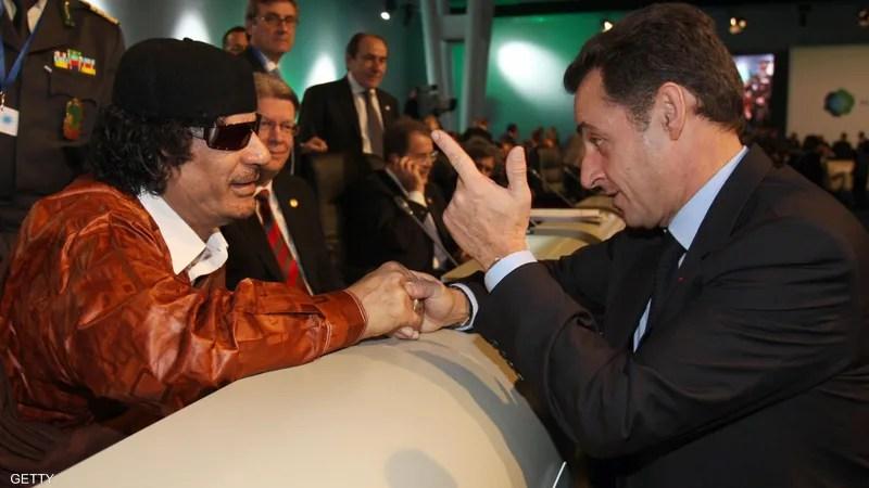 القذافي وساركوزي