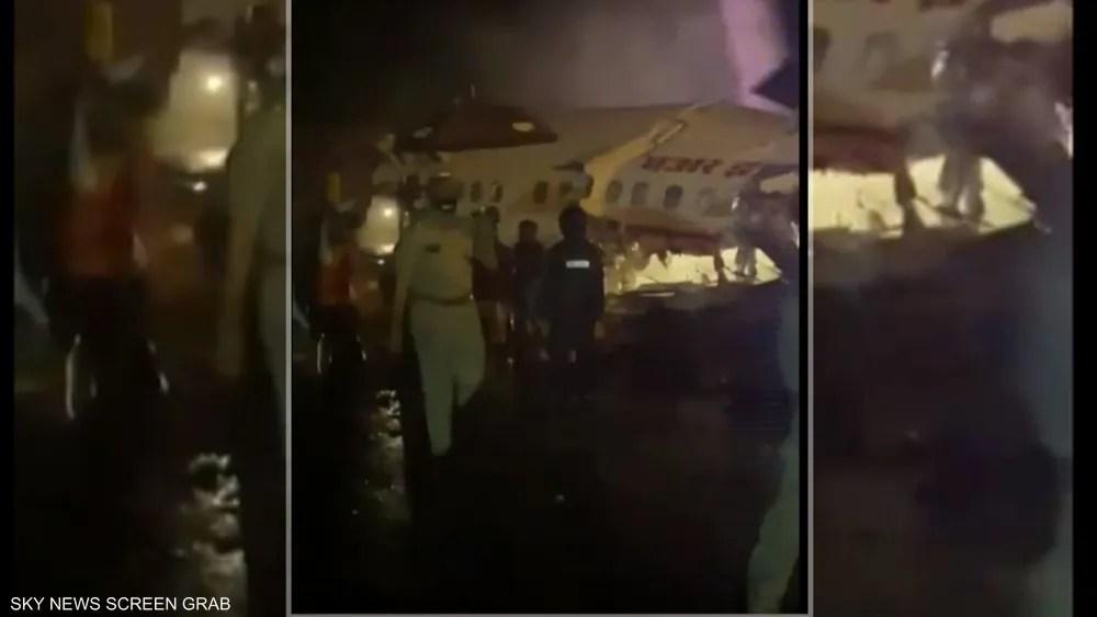 تحطم طائرة هندية في مطار كوزيكود الهندي