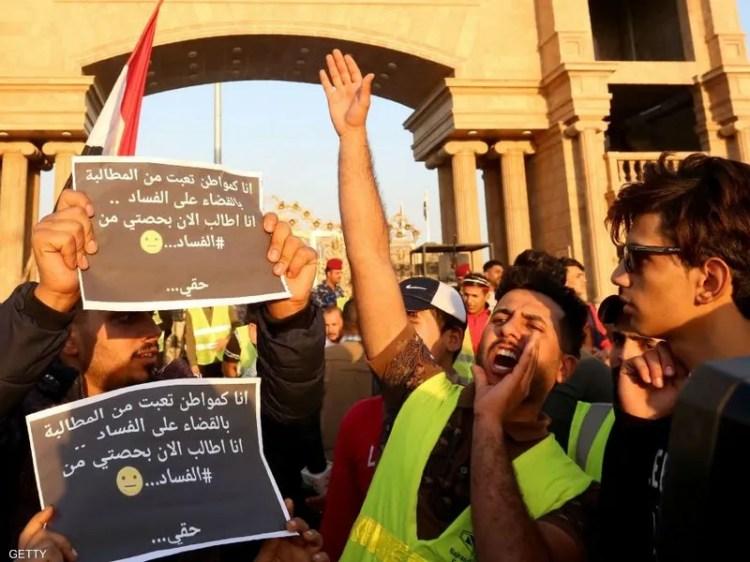 اوامر استقدام جديدة بحق مسؤولين عراقيين
