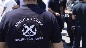 Σύλληψη αλλοδαπών για ναρκωτικά στην Κολώνα