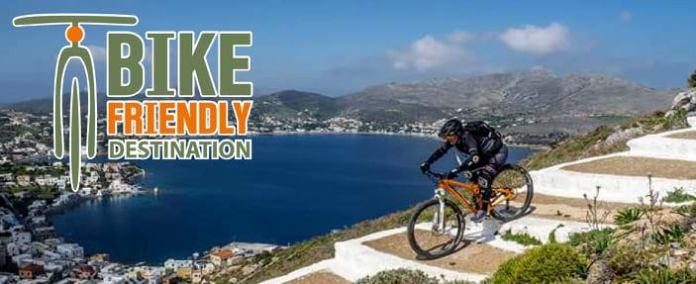 """Απονομή σήματος """"Bike friendly Destination"""" στο Δήμο Λέρου"""