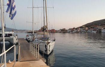 Προμήθεια πλωτής εξέδρας στη Χάλκη