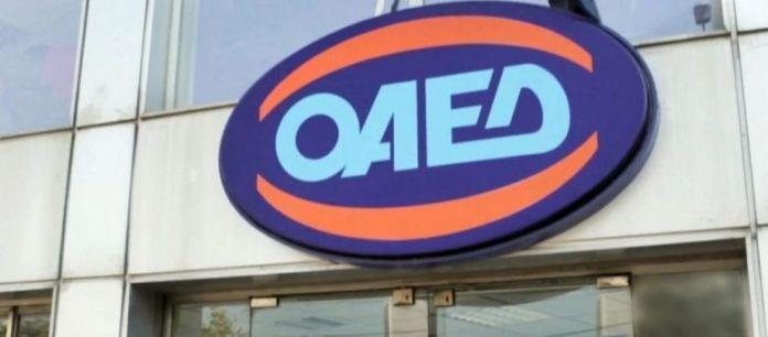 ΟΑΕΔ: Από αύριο οι αιτήσεις για 1.000 θέσεις εργασίας με επιδότηση και στο Νότιο Αιγαίο