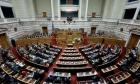 Σχέδιο νόμου για την Πολιτική Προστασία