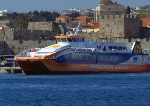 Εναρξη δρομολογίων του Dodekanisos Express