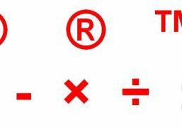 plus minus multiply divided copyright