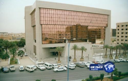 غرفة الرياض تطرح 873 وظيفة بالقطاع الخاص