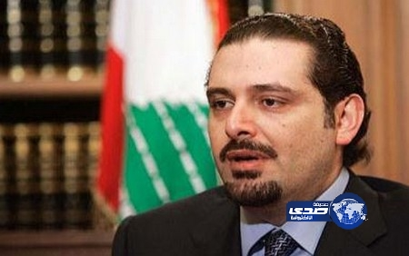 الحريري: خطاب نصرالله متناقض ويورط لبنان أكثر في سوريا
