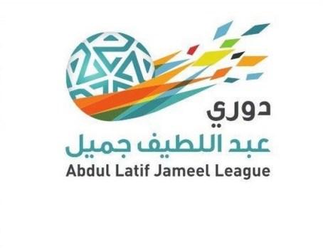 دوري عبداللطيف جميل - احصائيات الجولة الـ12 لدوري المحترفين السعودي