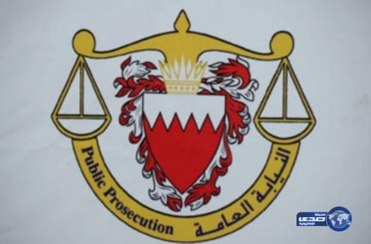 """""""البحرين"""" تحيل 138 شخصاً بتهمة الانتماء لجماعة إرهابية متصلة بإيران"""