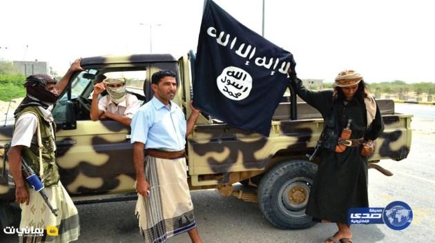 بالأسماء .. إيران تأوي قيادات تنظيم القاعدة