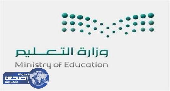 التعليم تطالب بتمديد برنامج دعم رواتب معلمي المدارس الأهلية لـ5 سنوات أخرى