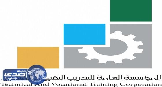 """33 وحدة تدريبية تعمل على مبادرات التدريب التقني والمهني في """" ملتقى مكة الثقافي """""""