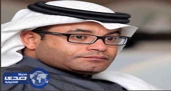 اتحاد القدم يعين محمد الشيخ متحدثا رسميا باسمه