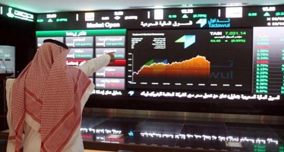 مؤشر سوق الأسهم يغلق منخفضًا عند مستوى 7075.72 نقطة