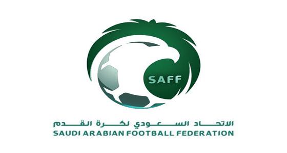 غداً .. انطلاق مباريات الجولة 14 من دوري المحترفين