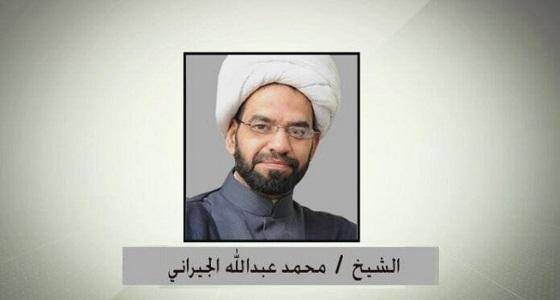 """بالصور.. """" الداخلية """" تكشف رسميا عن هوية المتورطين في جريمة مقتل الشيخ الجيراني"""