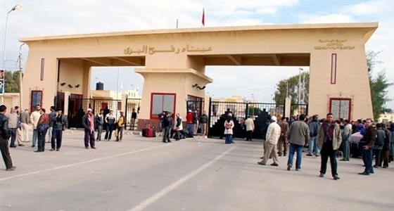 فتح معبر رفح الحدودي في الاتجاهين أمام المسافرين وعودة العالقين