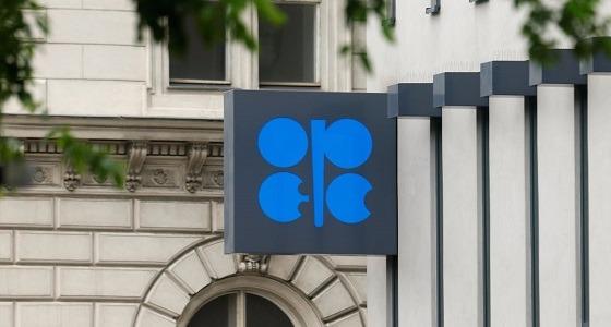 """"""" أوبك """" تؤكد ارتفاع الطلب العالمي على النفط العام المقبل"""