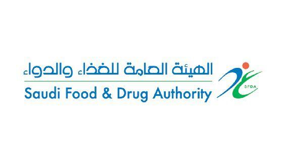 الغذاء والدواء تشدد على إجراءات الأمن الحيوي لمصانع الأعلاف