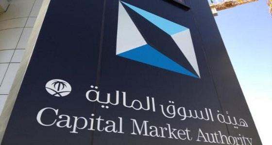 """"""" السوق المالية """" : مخالفة تغرم """" التعاونية """" 50 ألف ريال"""