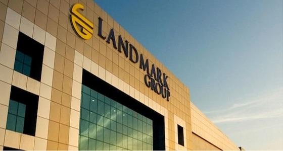 """وظائف للنساء بـشركة """" لاند مارك """" في 8 مناطق بالمملكة"""