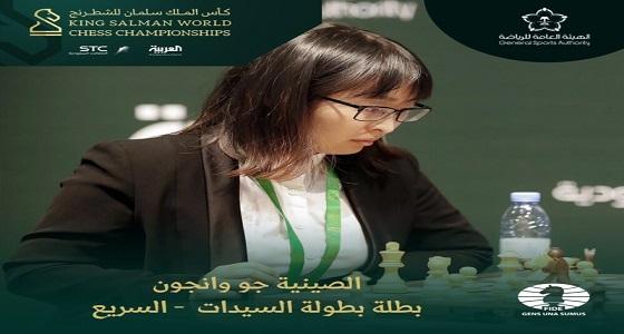 بالصور.. تتويج أبطال الشطرنج السريع بكأس الملك