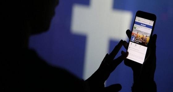 هيئة أمريكية تحذر من مسابقات الفيسبوك