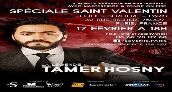 تامر حسني في باريس فبراير المقبل